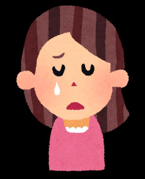 女性 泣き